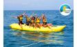 Морско приключение с надуваем банан