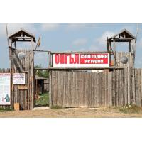 """Аудио-визуален център """"Онгъла"""" в село Българево"""