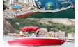 Яхтинг уикенд в Балчик за двама